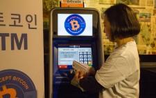 V Južni Koreji odprli prvi bitcoin bankomat